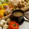 """Италия празднует """"Bagna Cauda Day"""", традиционное блюдо пьемонтской кухни"""