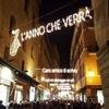 В Болонье предрождественские гирлянды будут цитировать слова из хита Чезаре Крем