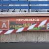 """Рим: станция метро """"Repubblica"""" откроется в августе-сентябре"""