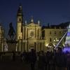 """В Турине стартует """"Волшебное Рождество"""": сегодня пройдет церемония зажжения огне"""