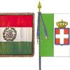 Итальянский Триколор отмечает 222-летие
