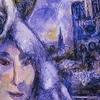 Флоренция: в Палаццо Питти экспонирован автопортрет Шагала с собором Нотр-Дам