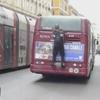 В Риме мужчина проехал несколько остановок на бампере автобуса, чтобы сэкономить