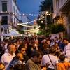 """В Вико-Экуэнсе открывается грандиозный гастрономический фестиваль """"la Repubblica"""