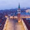 Венеции исполняется 1600 лет, торжества начинаются на этой неделе!