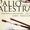 В средневековом Губбио все готово к началу Палио-делла-балестра