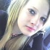 15-летняя итальянка Сара Скацци, пропавшая 26 августа, была убита собственным дя