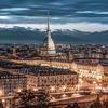 Историки и археологи назвали точную дату основания Турина