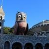 В Риме вновь открылся исторический парк развлечений