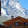 Итальянцы выбрали лучшие места для горнолыжного спорта и отдыха в горах