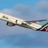 Отмененные рейсы: как вернуть деньги за билеты на рейсы Alitalia?