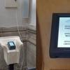 В церквях Кьоджи сделать пожертвование теперь можно через POS-терминал