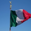 Istat: безработица в Италии снизилась до минимумов 2012 года
