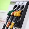 Бензин в Италии снова подорожает в ближайшие дни