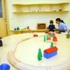 Детские сады, центры по уходу за престарелыми и инвалидами: Палата депутатов Ита