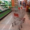 """В Милане открылся супермаркет """"Solidando"""", предлагающий бесплатные товары для ма"""
