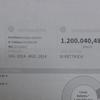 Пожилой итальянец получил квитанцию за электроэнергию в размере один миллион и 2