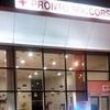 В центре Пизы неизвестные облили отбеливателем уличного торговца