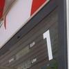 Цены на дизельное топливо в Италии выше чем в Европе: 1,487 евро за литр
