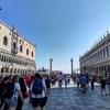 Мэр Венеции сообщил, что с 2022 года посетить город будет легче по предварительн