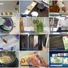 ЕЦБ представил новые практически неразрушимые евро-банкноты