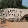 Сардиния: Коста-Смеральда