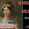 Сегодня государственные музеи Италии дарят всем женщинам бесплатный вход