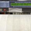 Землетрясение магнитудой 4,7 произошло этой ночью в Молизе