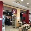 Владелец неаполитанского ресторана возвратил туристке потерянное портмоне с 13 т