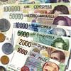 Итальянка унаследовала крупную сумму денег в лирах и франках: Франция обменяла д