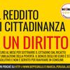В южной Италии местные жители выстроились в очередь перед патронатами, чтобы под
