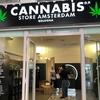 Сальвини: мы закроем все магазины, торгующие легальной марихуаной