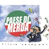 За что не любят Италию?