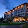 Исторический отель Гранд-Палаццо делла Фонте во Фьюджи приобрела российска