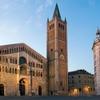 Парма избрана Культурной столицей Италии в 2020 году