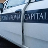В Риме сотрудники муниципальной полиции остались без бумаги