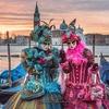 Венецианский карнавал 2019: программа и даты