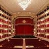 Милан, театр Ла Скала снова открыл двери для публики