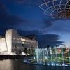 В Милане вновь открылся парк Expo Experience