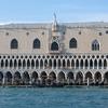 Стали известны даты открытия знаменитых музеев Венето