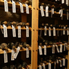 """Гид """"Dissapore"""" опубликовал список самых дорогих вин мира"""