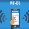 Европа подарит своим резидентам и туристам бесплатный Wifi