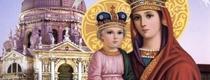 В Венеции итальянец, справивший нужду на стену Базилики Мадонна делла Салюте, по