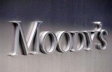 Moody's улучшило прогноз по росту итальянского ВВП в 2017-2018 году