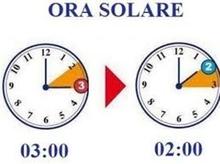 """Италия переводит стрелки часов: усталость и меланхолия """"лечатся"""" прогулками и пребыванием на солнце"""