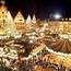 Рождественские ярмарки и базары в Италии (2018/2019)