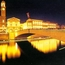 Праздники и фестивали в Италии в сентябре 2012