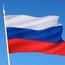 Консульства Российской Федерации в Италии