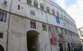 perugia_comune_palazzo_dei_priori-400x300.jpg