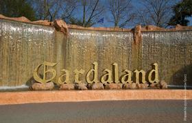Гардаленд